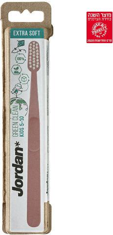 מברשת שיניים רכה במיוחד GREEN CLEAN לילדים גילאי 5-10 סופט צבע ורוד