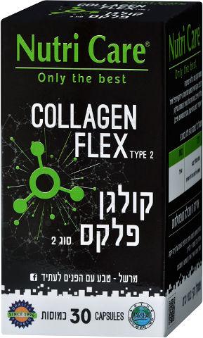 קולגן פלקס סוג 2