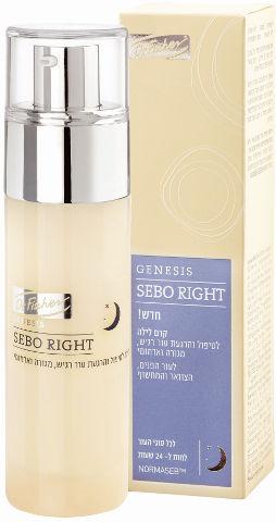 SEBO RIGHT קרם לילה לטיפול ולהרגעת עור רגיש