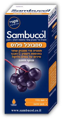 תמצית פרי סמבוק שחור  עם ויטמין C ואבץ