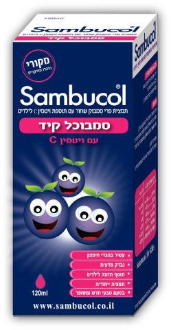 תמצית פרי סמבוק שחור עם תוספת ויטמין C לילדים