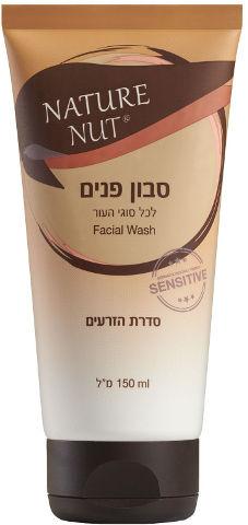 סבון פנים