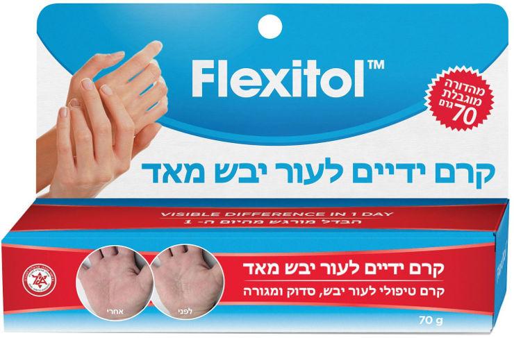 קרם ידיים לעור יבש מאוד