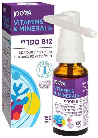 ויטמין B12 ספריי מתילקובאלמין בטעם תות