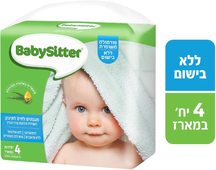 מגבונים לחים לתינוק ללא בישום עבים במיוחד מארז