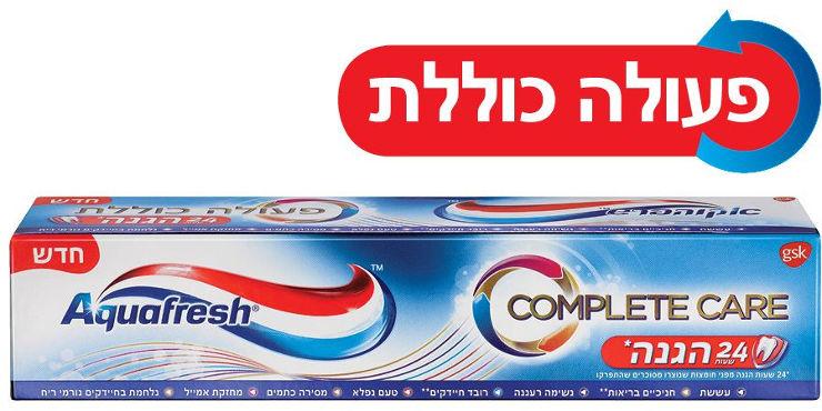 קומפליט קר משחת שיניים