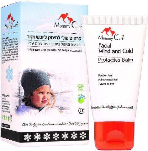 קרם טיפולי לתינוק ליובש וקור