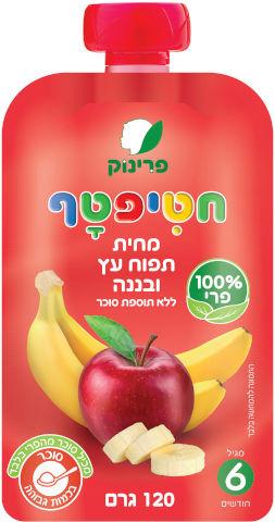 מחית תפוח עץ ובננה