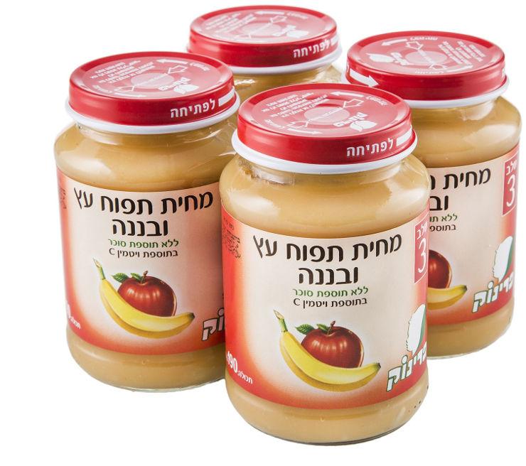 מחית תפוחי עץ ובננה שלב 3