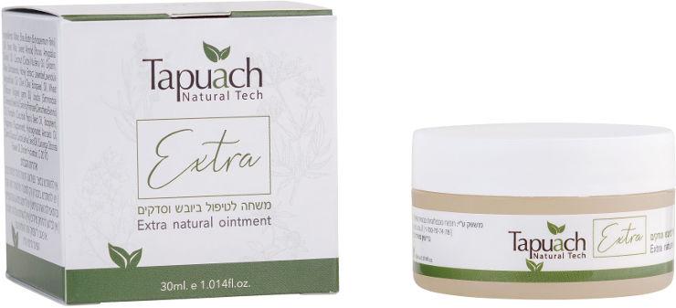 אקסטרא משחה לטיפול ביובש וסדקים