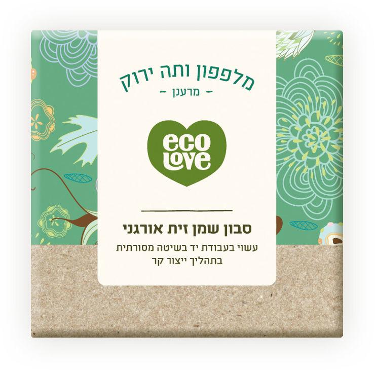 סבון שמן זית אורגני - מלפפון ותה ירוק, אקולאב