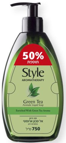 סבון ידיים משאבה תה ירוק