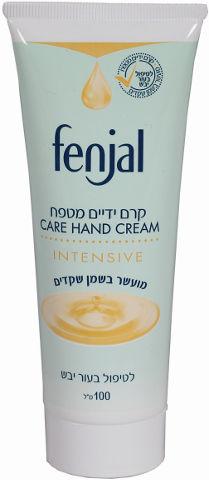 קרם ידיים מטפח אינטנסיב מועשר בשמן שקדים לטיפול בעור יבש