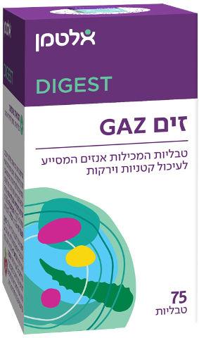 זים GAZ