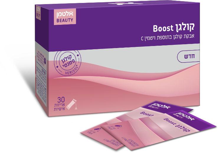 קולגן BOOST אבקת קולגן בתוספת ויטמין C