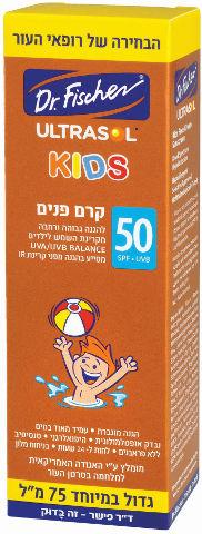 קרם פנים לילדים SPF50