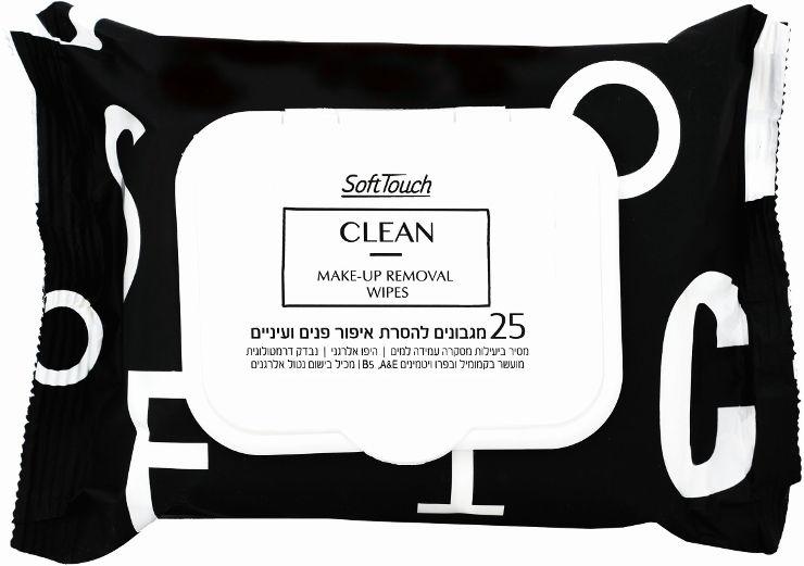 CLEAN מגבונים להסרת איפור