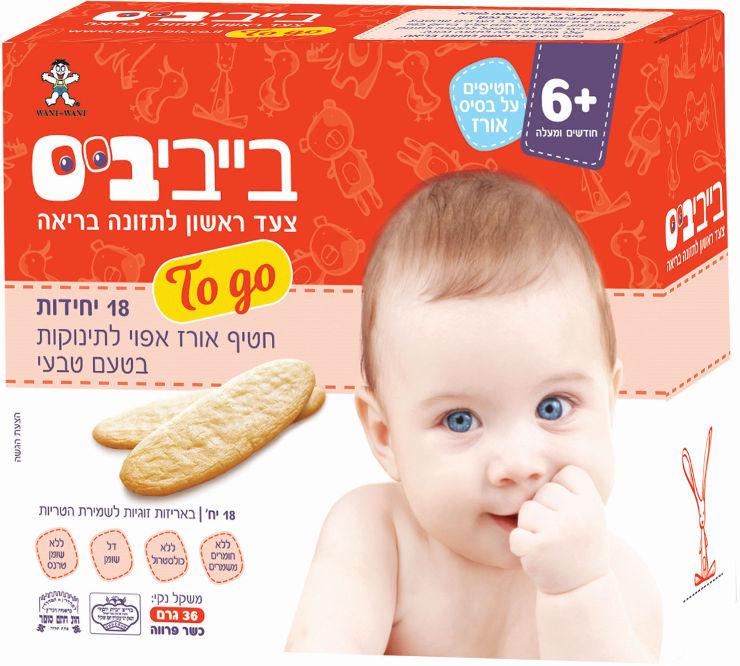 חטיף אורז אפוי לתינוקות בטעם טבעי TO GO