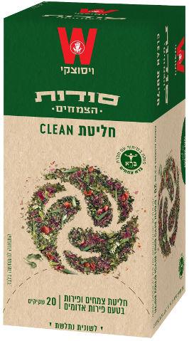 סודות הצמחים חליטת CLEAN