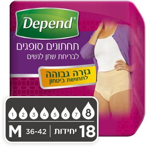 תחתונים סופגים לבריחת שתן, גזרה גבוהה לנשים M