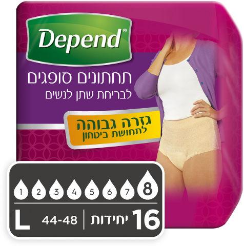 תחתונים סופגים לבריחת שתן, גזרה גבוהה לנשים L
