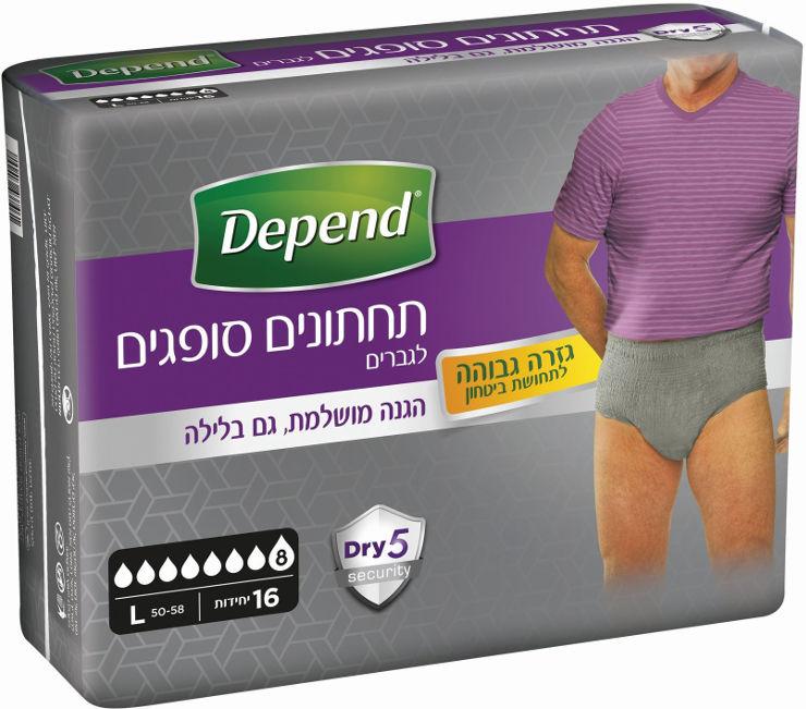 תחתונים סופגים לבריחת שתן, גזרה גבוהה לגברים L