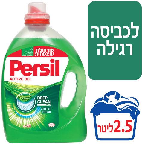 ג'ל לכביסה לבנה וצבעונית - ירוק