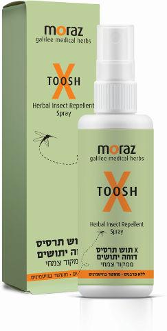 X תוש תרסיס דוחה יתושים ממקור צמחי