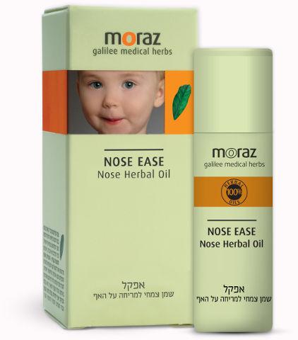 אפקל שמן צמחי למריחה על האף