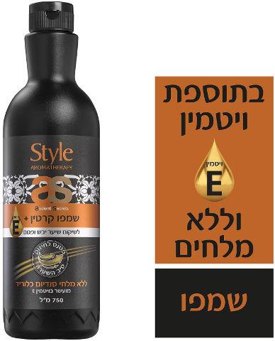 שמפו קרטין +ויטמין E לשיקום שיער יבש ופגום