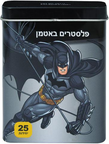 פלסטרים באריזת מתכת בעיצוב באטמן