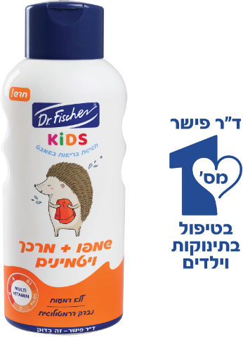 KIDS שמפו+מרכך ויטמינים