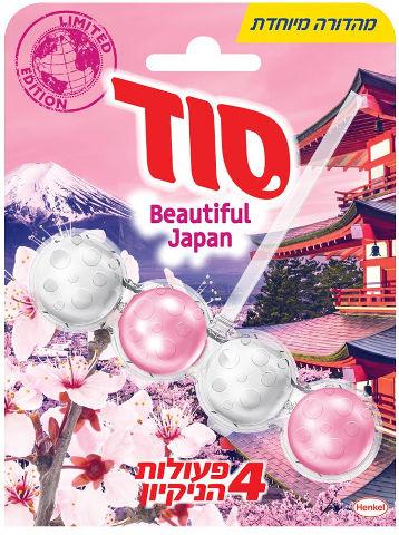 סבון אסלה כדוריות - יפן מהדורה מיוחדת
