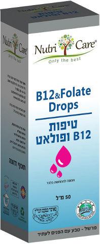 טיפות B12 ופולאט