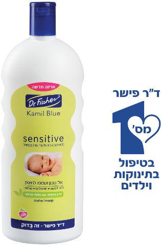 סנסיטיב אל סבון ושמפו לתינוק מועשר בצמחי מרפא