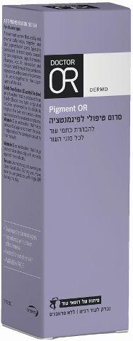 PIGMENT-OR סרום טיפולי לפיגמנטציה