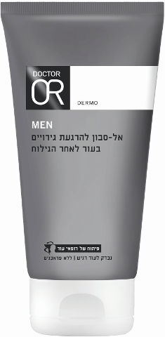 MEN סבון פנים להרגעת גירויים ואדמומיות בעור