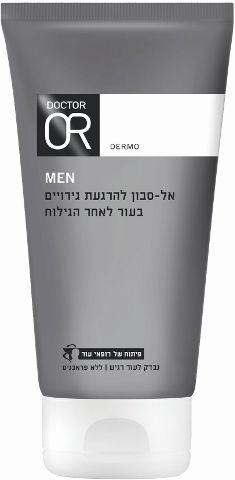 MEN אלסבון להרגעת גירויים בעור לאחר הגילוח