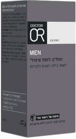 MEN תחליב לחות טיפולי לאחר גילוח לפנים ולקרחת