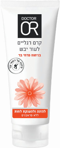 קרם רגליים לעור יבש בניחוח פרחי בר