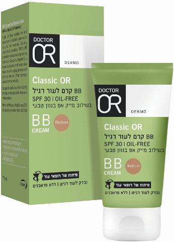 CLASSIC-OR קרם  BB  לעור רגיל בגוון מדיום  SPF30