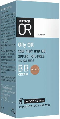 OILY-OR קרם BB לעור שמן  לחות עם גוון מדיום SPF30