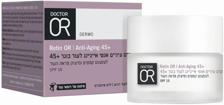 RETIN-OR קרם עיניים אנטי אייג'ינג לעור בוגר +45  SPF15