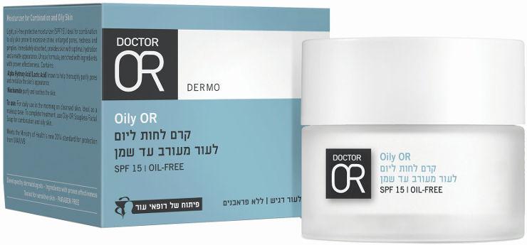 OILY -OR קרם לחות ליום לעור מעורב  עד שמן  SPF15