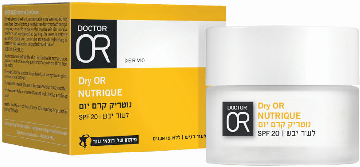 DRY-OR נוטריק קרם יום לעור יבש  SPF20