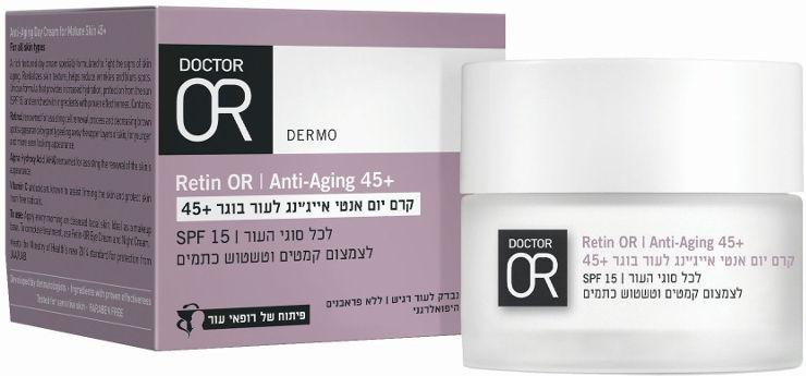 RETIN-OR  קרם יום אנטי אייג'ינג לעור בוגר +45  SPF15