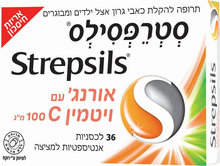 לכסניות אנסטיספטיות למציצה בטעם אורנג'+ ויטמין C