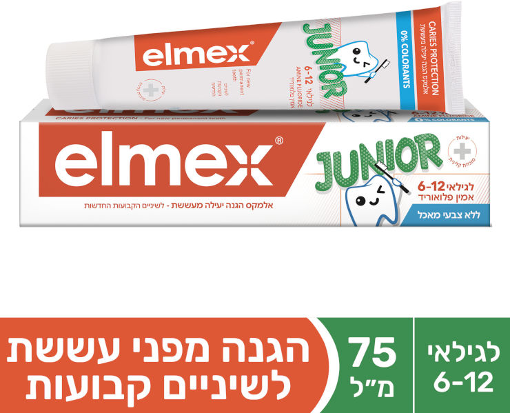 משחת שיניים ג'וניור לגילאי 6-12