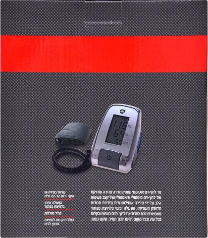 מד לחץ דם אוטומטי לשני משתמשים