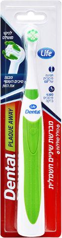 Dental מברשת שיניים חשמלית למבוגרים
